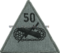 us army 50th armor division patch