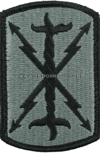 us army 17th fa patch