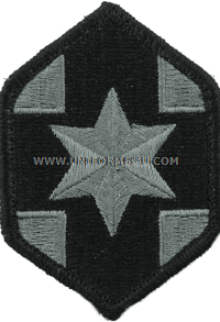 804th hospital center ACU military Patch
