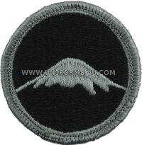 us army japan Patch