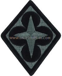 logistics center ACU military Patch