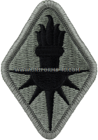 military intelligence school ACU military Patch