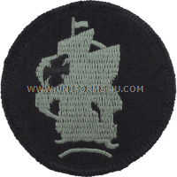 school of americas ACU military Patch