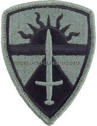 test-esp command ACU military Patch