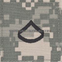 U.S. Army Combat Uniform (ACU) Private First Class Rank Insignia