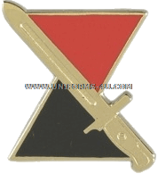 U.S. Army 7th Infantry Division Unit Crest