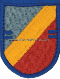 us army 82 aviation 2nd battalion flash and oval