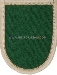 us army 104 military intelligence flash