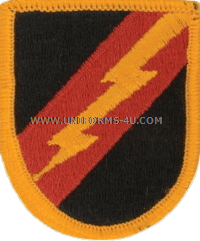 us army 125 military intelligence flash
