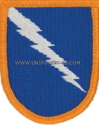 us army 229 aviation group flash