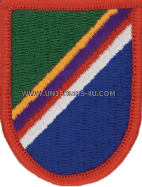 us army 450 civil affairs battalion flash and oval