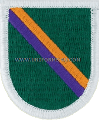 us army civil affairs and psychological operations command flash and oval