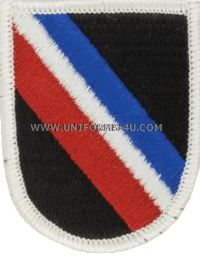 us army special operations command south flash and oval