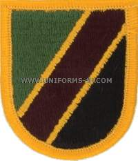 us army special operations support command flash and oval