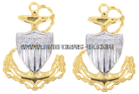 coast guard collar device metal e7