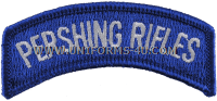 us army pershing rifles tab patch