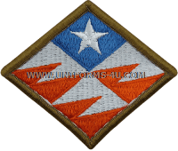 261th signal brigade acu military patch