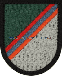 us army 3 psychological operations battalion flash and oval