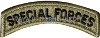 us army special forces tab patch