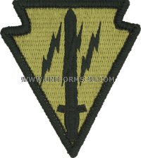 navy uim tab rocker patch custom made