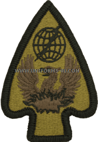 air traffic service command ACU military Patch