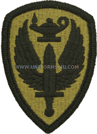 aviation logistics school ACU military Patch