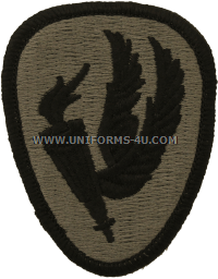 aviation training  ACU military Patch