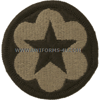 department of the army staff support acu military patch